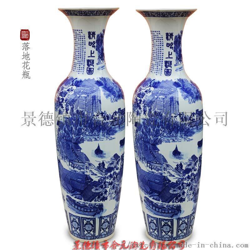 订制母校百年华诞礼品陶瓷大花瓶,前程似锦落地大花瓶