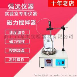 数显加热恒温磁力搅拌器