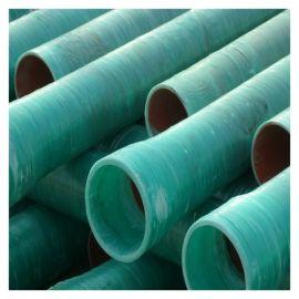 夹砂管道海南玻璃钢保温管道