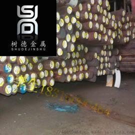 佛山不锈钢棒304╋热轧不锈钢棒料316L