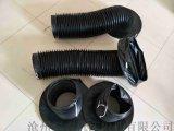 缝制式伸缩防尘护套,手工缝制伸缩防护罩