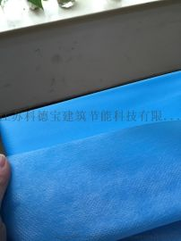 PE 淋膜PP 无纺布 隔离淋膜无纺布
