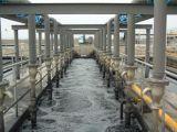 射流曝气机 曝气系统 曝气设备 污水处理设备