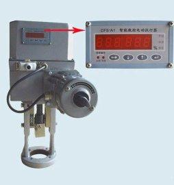 SKZ-510CX、SKZ-610CX、SKZ-410CX,SKZ-310CX电子式直行程电动执行器