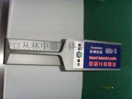 铝合金工字梁+汽车铝大梁