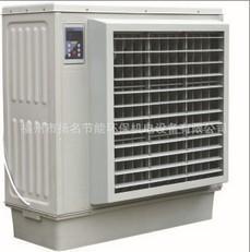 福州60型移动式节能环保空调 工业冷气机空调扇