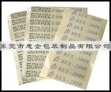 东莞南城透明不干胶印刷,松山湖彩色不干胶贴纸印刷