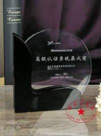 **系统集成商  中华区授权商奖  一级经销商奖  水晶奖牌