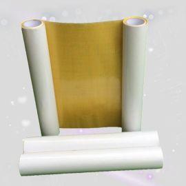 海翔专业热熔型印刷双面胶生产厂家 印刷贴板胶带 高粘贴板双面胶带定做