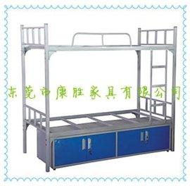 员工宿舍双层床-方管烤漆上下铺床