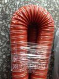 紅色高溫風管,耐高溫硫化風管,排煙管