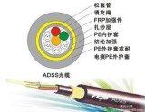 架空ADSS光缆价格,ADSS批发