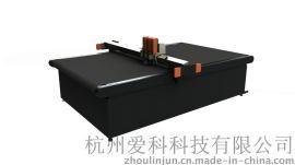 碳纤维自动裁剪机/碳纤维自动裁布机/碳纤维切割机