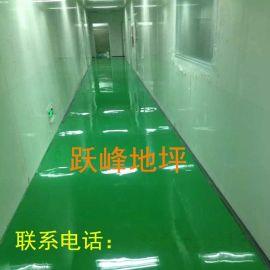 供应杭州环氧自流平地坪