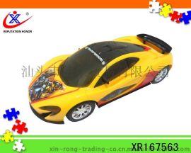 迈凯伦3D灯光仿真赛车惯性车(3D灯光+音乐+包电)