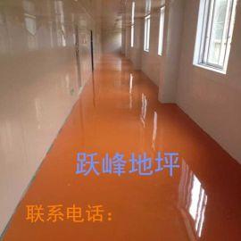 跃峰地坪供应杭州萧山环氧地坪漆,环氧树脂地坪