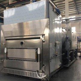 上海拓纷供应冷冻真空干燥机