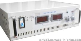 专业供应100V50A开关可调直流稳压电源(电压补偿 程控型可定制)