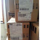 西门子 同步伺服电机 1FK7042-5AF71-1SG0 西门子电机 伺服电机