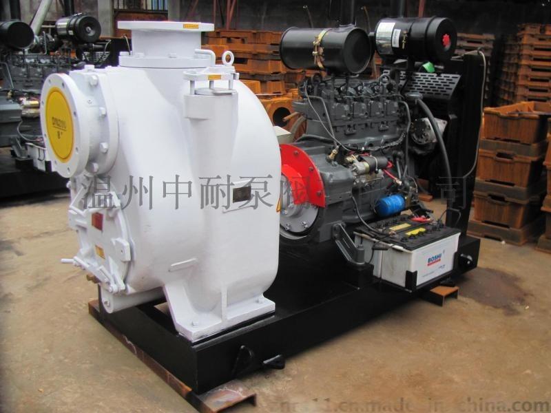 自吸式排污泵P型自吸泵系列