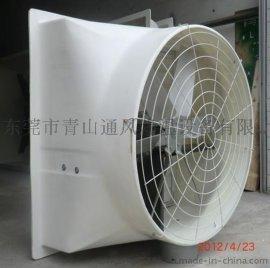电镀化工厂用玻璃钢防腐负压风机 防腐排风机 工业排风机