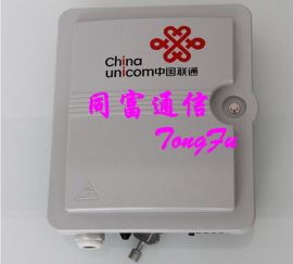 12芯光纤分线箱【塑料12芯光纤分线箱】→、尺寸、图片
