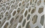 厂家大量生产奥迪外墙装饰板-穿孔铝单板装饰网