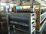 现货供应高速高效PVC树脂瓦设备
