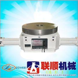 供应HCT470-2D数控分度盘系列立式电动分割盘加工