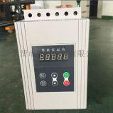 上海德力西電機軟啓動器HXR5-37KW/啓動器380V