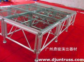 廣州鼎駿玻璃舞臺鋁合金舞臺