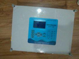 常州雄华自动化,定压补水真空脱气控制箱,定压补水装置控制箱,XHPS-30P