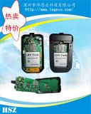 电动车GPS定位器 跟踪防盗 断油断电 轨迹查询
