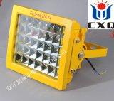60wLED防爆應急燈, 方形免維護節能LED防爆燈