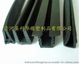 厂家供应 U型汽车包边条 装饰条 后备箱复合条 骨架密封条
