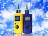 长沙便携式臭氧分析仪DTN220Y-O3臭氧检测仪价格华利奥品牌