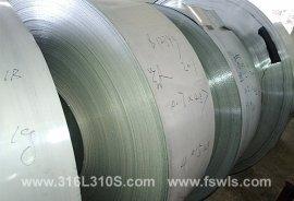410不锈钢带 410不锈铁卷板 平板厂家