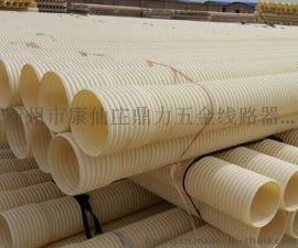 PVC200mm双壁波纹排水管,专页排水管生产商