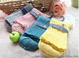 女襪子 POLO正品孕婦鬆口襪純棉中筒寬口襪全棉提花月子襪