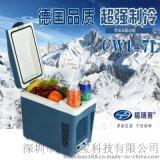 供應商CW1-7L汽車載冰箱車用迷你小冰箱半導體電子冰箱冷熱箱