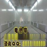 酒店电热辐射采暖 曲波型陶瓷远红外辐射采暖器 SRJF-X-10
