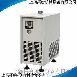 低温冷冻机组,工业用冷水机