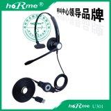 供应合镁U301电脑话务耳机
