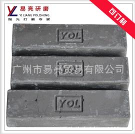 广州Y301A品牌黑灰紫蜡 抛光油棒 黑珍珠抛光膏 切削力