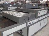 紫外线UV节能光固机YKP1200