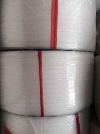 宁波慈溪打包带厂家供应打包带、透明打包带、多种款式的打包带