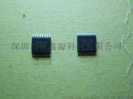 5A双节锂电池充电管理IC  CN3702 双节锂电池 TSSOP16