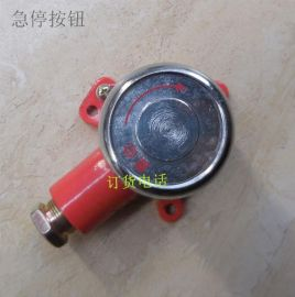 BZA2-5/36J(A)矿用隔爆型急停按钮