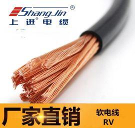 上海永进电缆RV-2.5连接软电线PVC护套阻燃耐火国标线