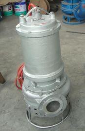 不锈钢排污泵 泥砂泵 渣浆泵